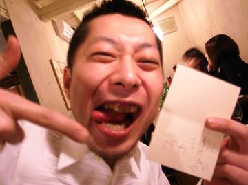 Chibasan03