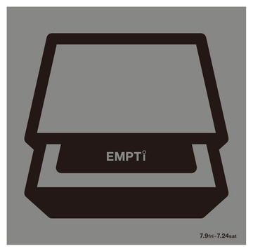 Hikidash_empti_2