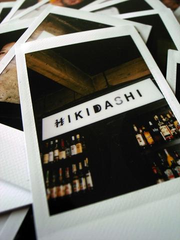 Hikidashi_pola_2