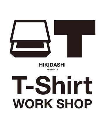 Hikidashi_tws_14