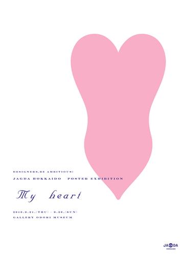 Myheart_4
