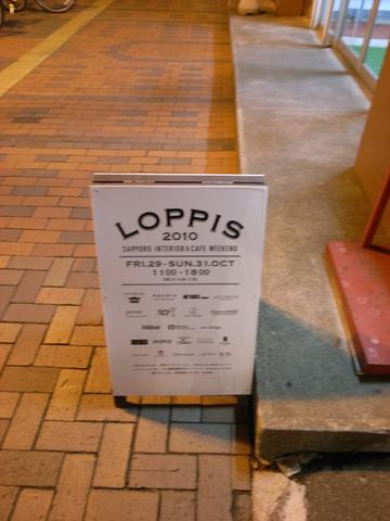Loppis01_2