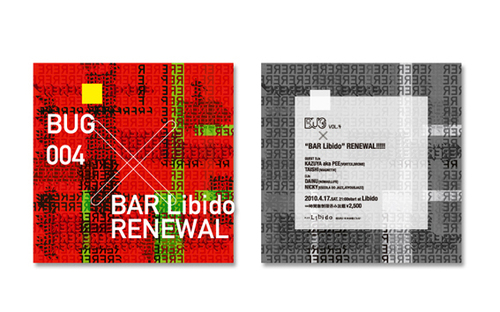 BUG×BAR Libido Renewal Flyer