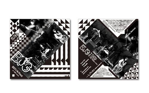 BUG vol8 Flyer