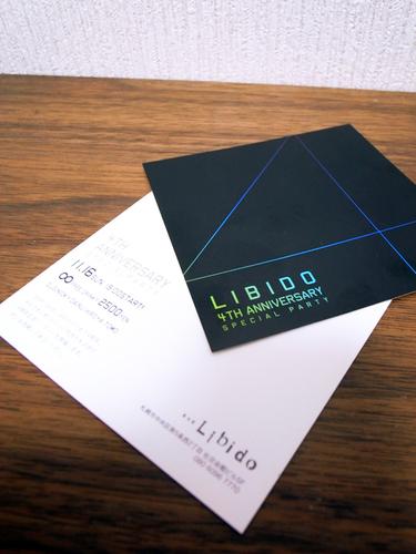 BAR Libido 4thANV Flyer