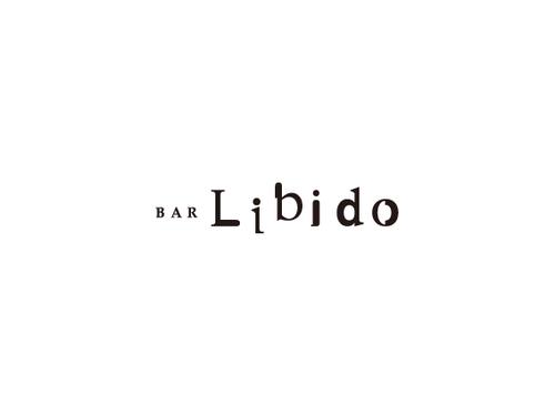 BAR Libido Logo