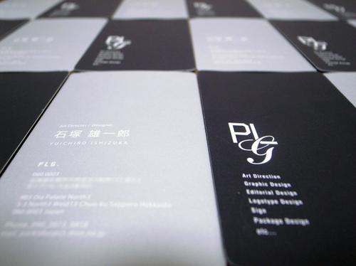 PLG Card