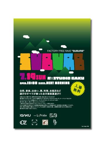 SUBURB 2009 Flyer